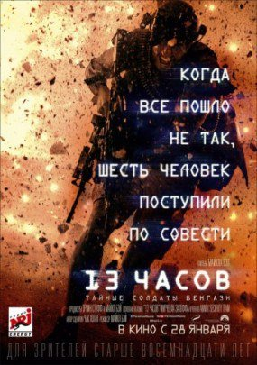 Кинопонедельник: 5 фильмов для отличного вечера в Одессе (фото) - фото 4