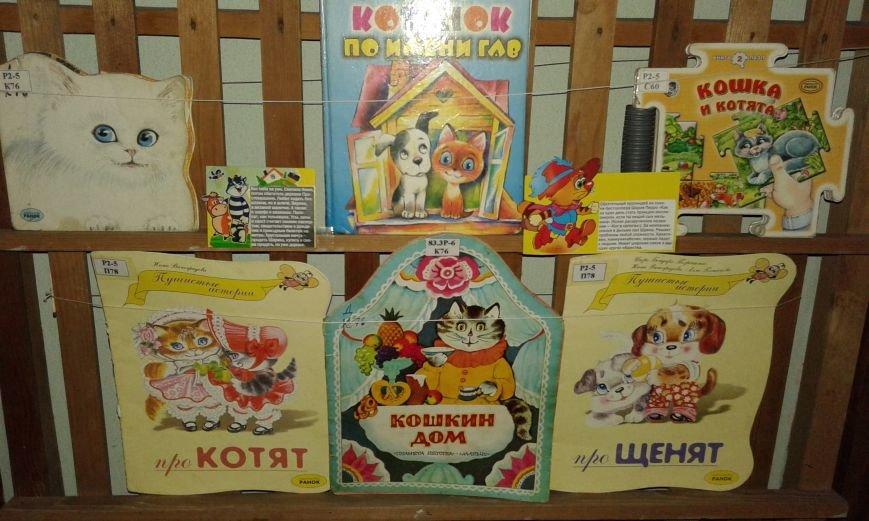 Детская библиотека АКХЗ приглашает ребят на тематическую выставку (ФОТО), фото-3