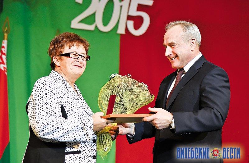 Глава области вручил награды лауреатам звания «Человек года Витебщины-2015», фото-1