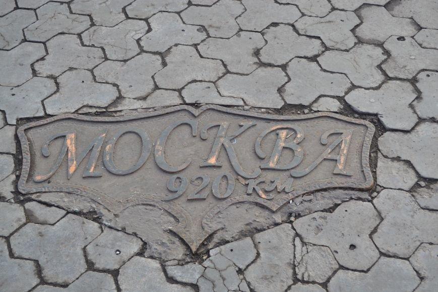 Криворожский депутат предлагает разорвать договор о сотрудничестве с Нижним Тагилом (ФОТО), фото-5