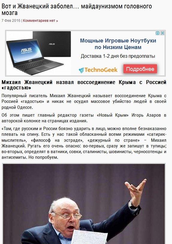 56608ad2939a89d2876d4bdba36be935 В России началась травля Жванецкого