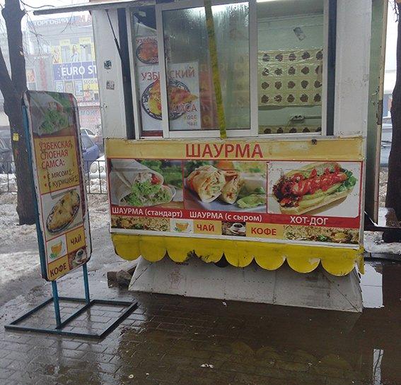Криворожская полиция ликвидирует стихийную торговлю на Соцгороде (ФОТО) (фото) - фото 2