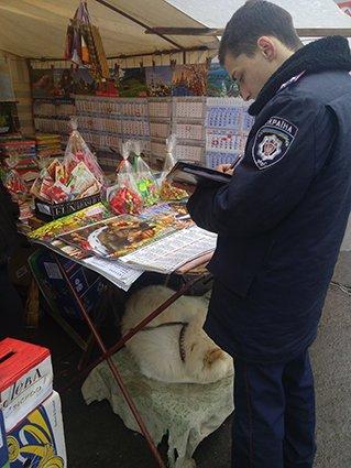 Криворожская полиция ликвидирует стихийную торговлю на Соцгороде (ФОТО) (фото) - фото 1