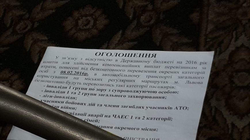 У львівських автобусах з'явилися оголошення про те, що водії перевозитимуть лише 8 категорій пільговиків (ФОТО), фото-1