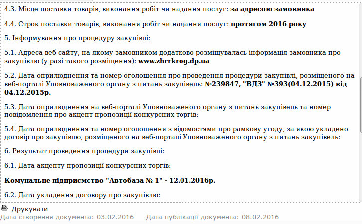 Screenshot - 08.02.2016 - 12:52:25