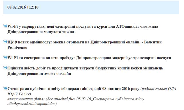 Screenshot - 09.02.2016 - 09:53:28