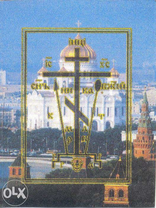 8a994a510d3e3bbbd5e059119e3bdf75 Самые необычные услуги, которые можно купить в Одессе