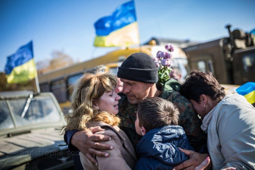 Колл-центр поддержки воинов АТО на Киевщине (фото) - фото 2
