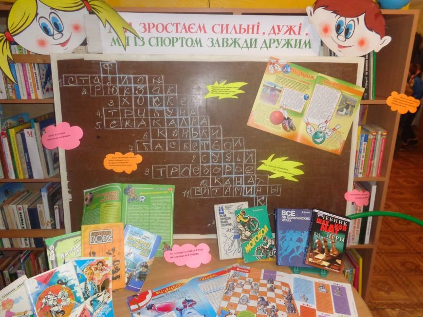 В Красноармейске состоялась яркая и веселая викторина «Спортзнайка» (фото) - фото 21