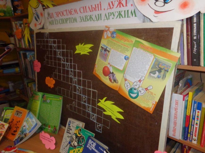 В Красноармейске состоялась яркая и веселая викторина «Спортзнайка» (фото) - фото 12