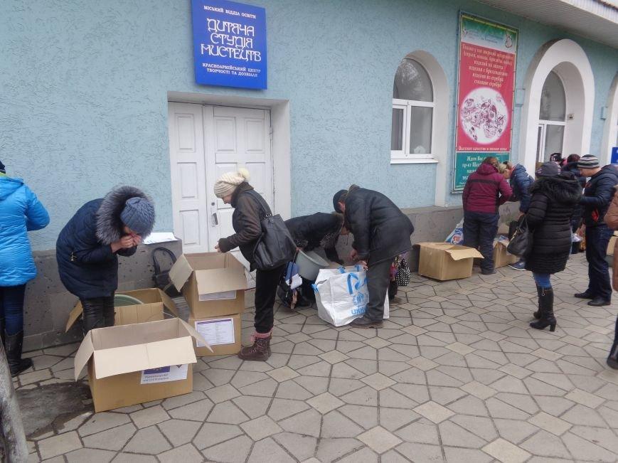 В Красноармейск приехала гуманитарная помощь для переселенцев (фото) - фото 8