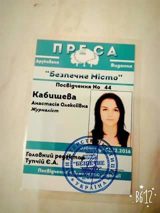 Скандальное письмо: Одессика уволилась из рядов полиции, громко хлопнув дверью (ФОТО) (фото) - фото 4