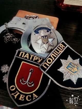 900e4bd772a31a61a1e00c841368674c Скандальное письмо: Одесситка уволилась из рядов полиции, громко хлопнув дверью