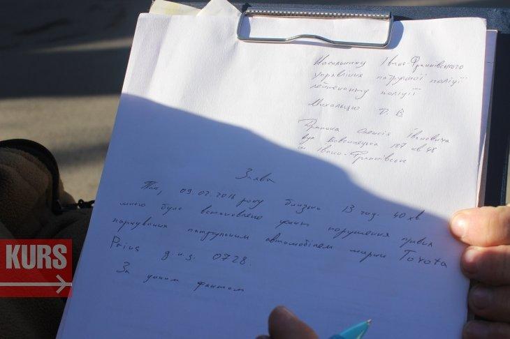 У Франківську патрульні припаркувалися у невстановленому місці. Мешканець міста написав заяву (ФОТО+ВІДЕО), фото-3
