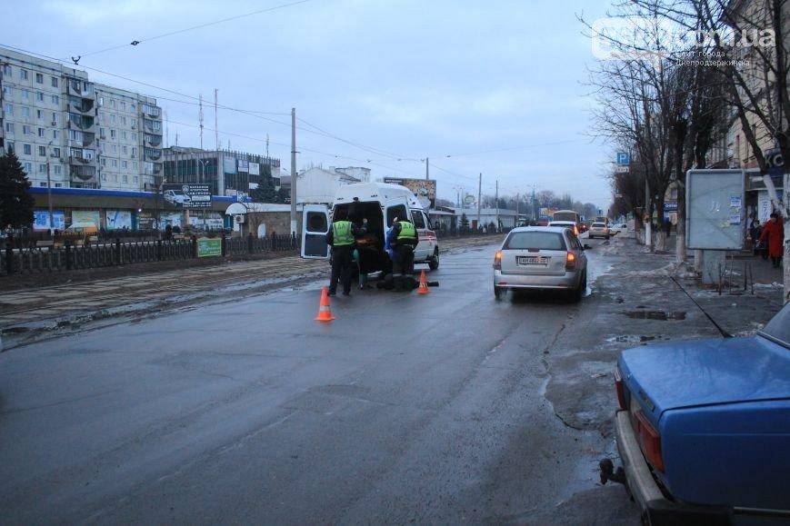 Что произошло на проспекте Ленина в Днепродзержинске (фото) - фото 4