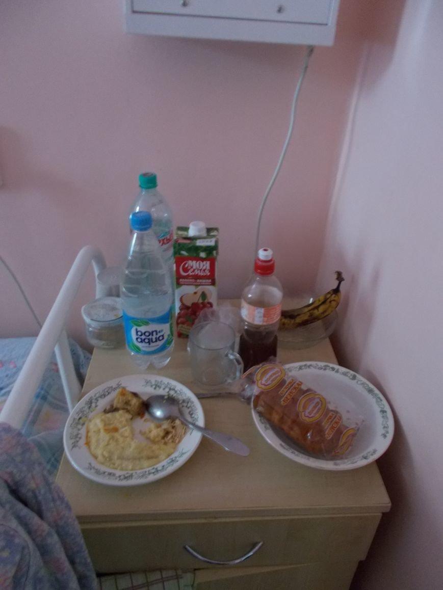 Ростовцева еда