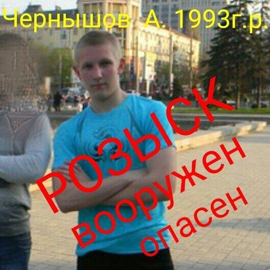 Из зала суда сбежал убийца: в Днепропетровской области объявлен план-перехват (фото) - фото 2
