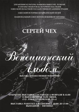 Чуточку необычный досуг: проведи вечер в Одессе неординарно (ФОТО, ВИДЕО) (фото) - фото 5