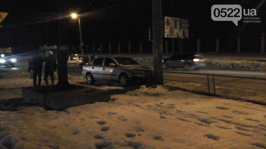В Кировограде ищут свидетелей ДТП (фото) - фото 1