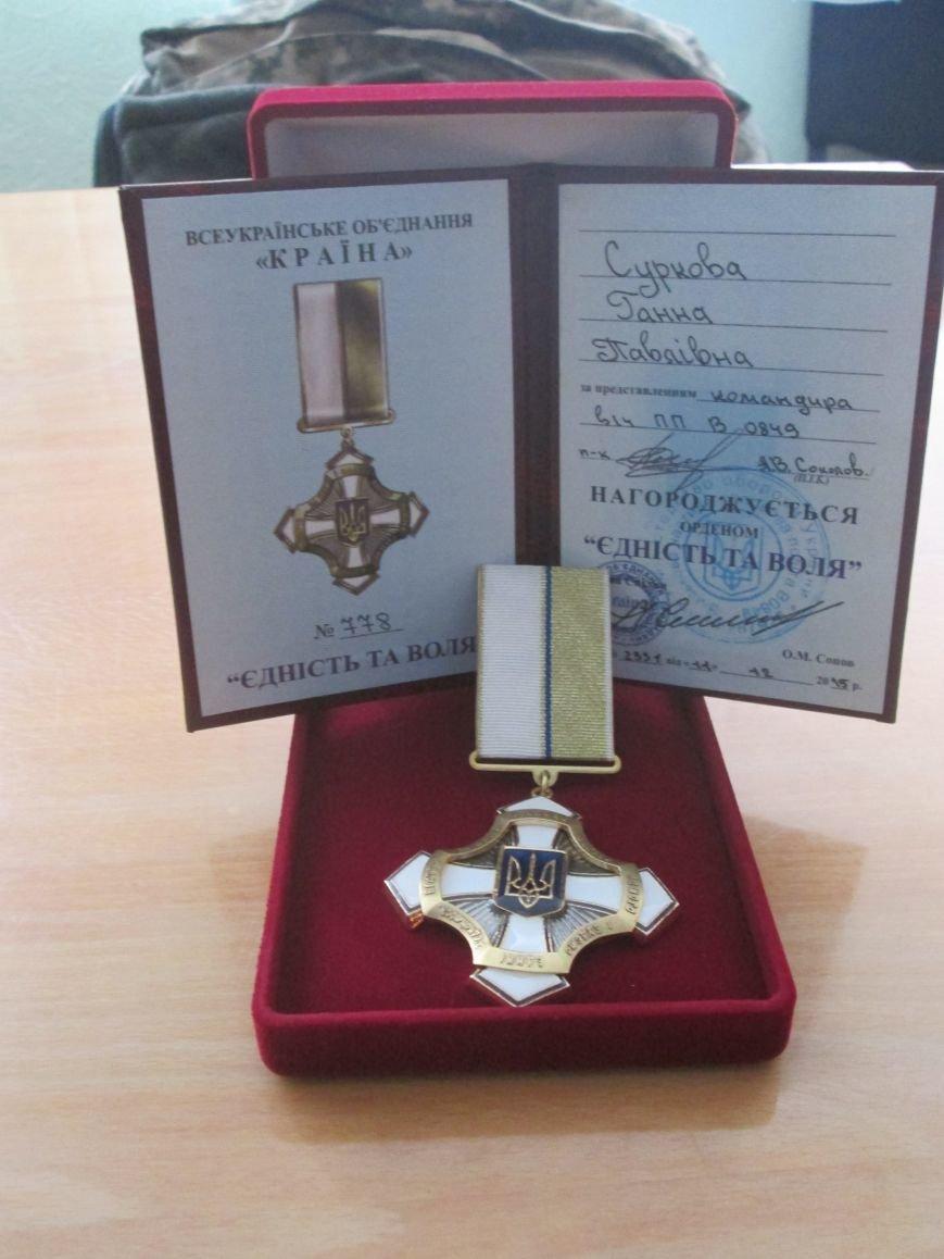 У Кіровограді нагородили волонтерські організації (ФОТО), фото-2