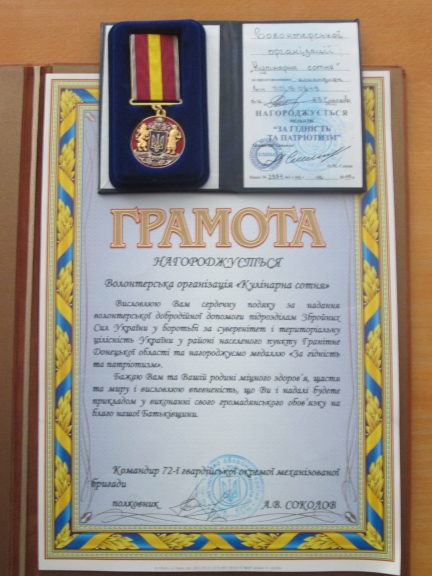 У Кіровограді нагородили волонтерські організації (ФОТО), фото-1