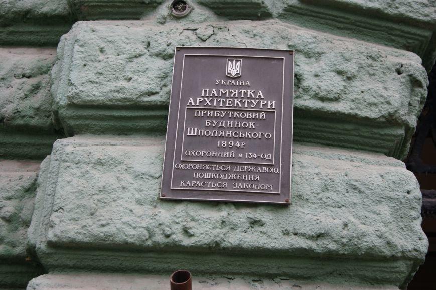 1629b01633973fed049dab817885b8b6 Строительство в центре Одессы разрушает памятник архитектуры