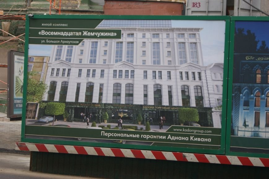 49f8833a736e5a4dcdf7ebec7ad079ee Строительство в центре Одессы разрушает памятник архитектуры