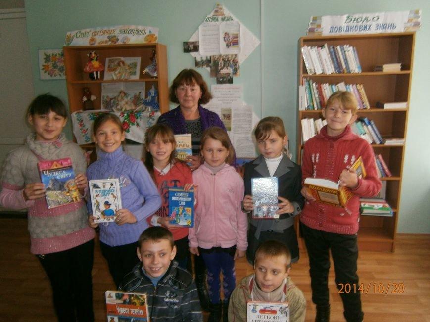 Лучшая библиотека Добропольского района (фото) - фото 1