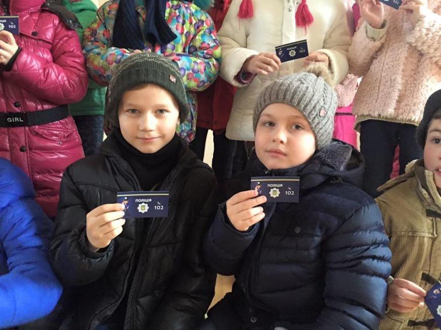 Ужгородські поліцейські зустрілися з початківцями шкіл (фото) - фото 1