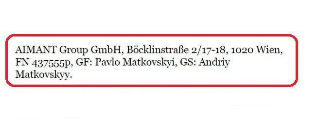 Матковский скрывает свой австрийский бизнес (фото) - фото 1