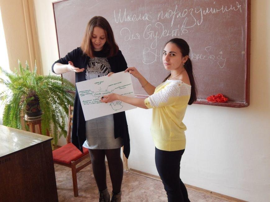 В Северодонецке студенты обсуждали актуальные проблемы переселенцев (ФОТО), фото-2