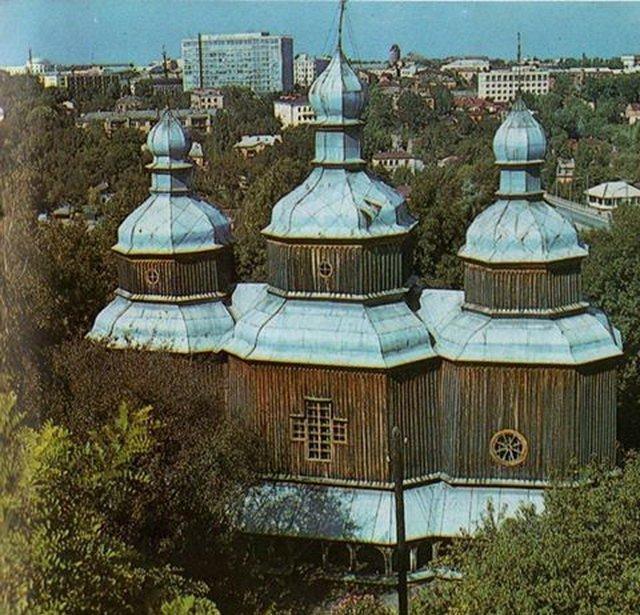 1968.cerkva
