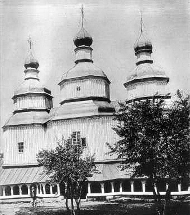 1903.serkva