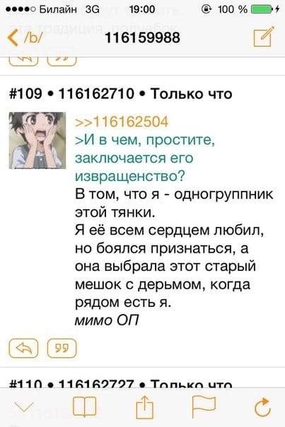 Духовные скрепы «ДНР» - у донецкого профессора оказалась несовершенолетняя любовница (ФОТО) (фото) - фото 2