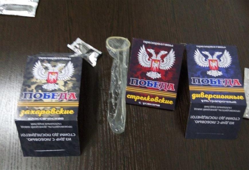 """В """"Л/ДНР"""" появились свои фирменные контрацептивы (ФОТО), фото-1"""