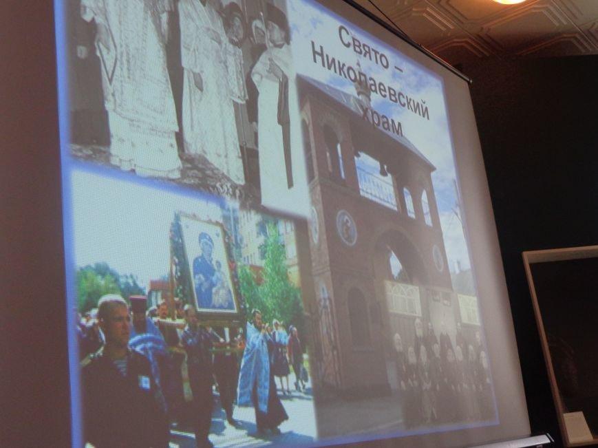 «Куди йдемо? Який лишаєм слід?» - в Красноармейске презентовали долгожданный выпуск исторического альманаха «Любимый город» (фото) - фото 8