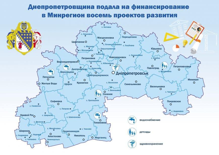 карта инфографика_рус-01