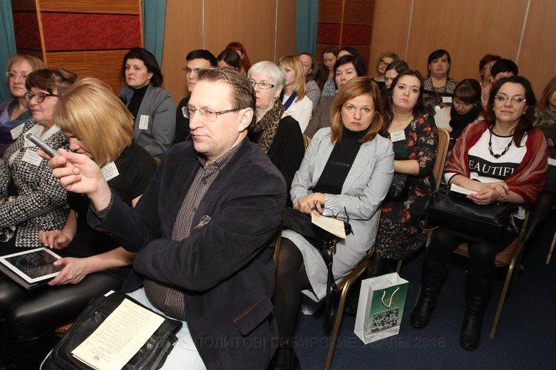 В Тюмени прошла Первая Межрегиональная Туристическая Конференция «Внутренний туризм сегодня. Перезагрузка» (фото) - фото 1