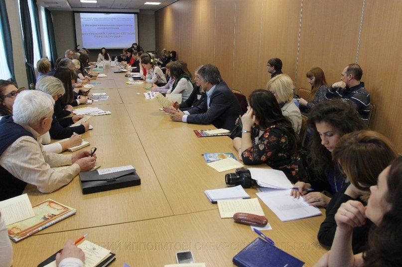 В Тюмени прошла Первая Межрегиональная Туристическая Конференция «Внутренний туризм сегодня. Перезагрузка» (фото) - фото 2