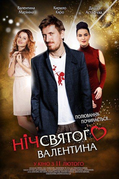 Мюзикл, романтический концерт, чувственное кино: отдыхаем сегодня в Одессе (ФОТО, ВИДЕО) (фото) - фото 2