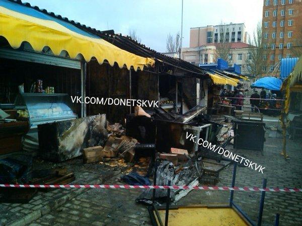 Последствия пожара Крытого рынка в Донецке (ФОТО) (фото) - фото 1