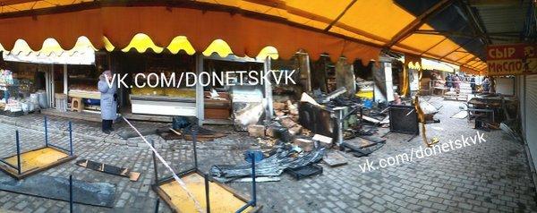 Последствия пожара Крытого рынка в Донецке (ФОТО) (фото) - фото 2