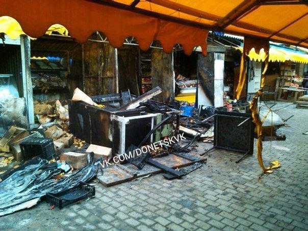 Макеевчанам о подробностях ночного пожара на Крытом рынке в Донецке (добавлено фото) (фото) - фото 1