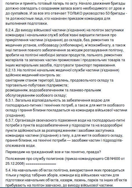 Screenshot - 11.02.2016 - 10:29:35