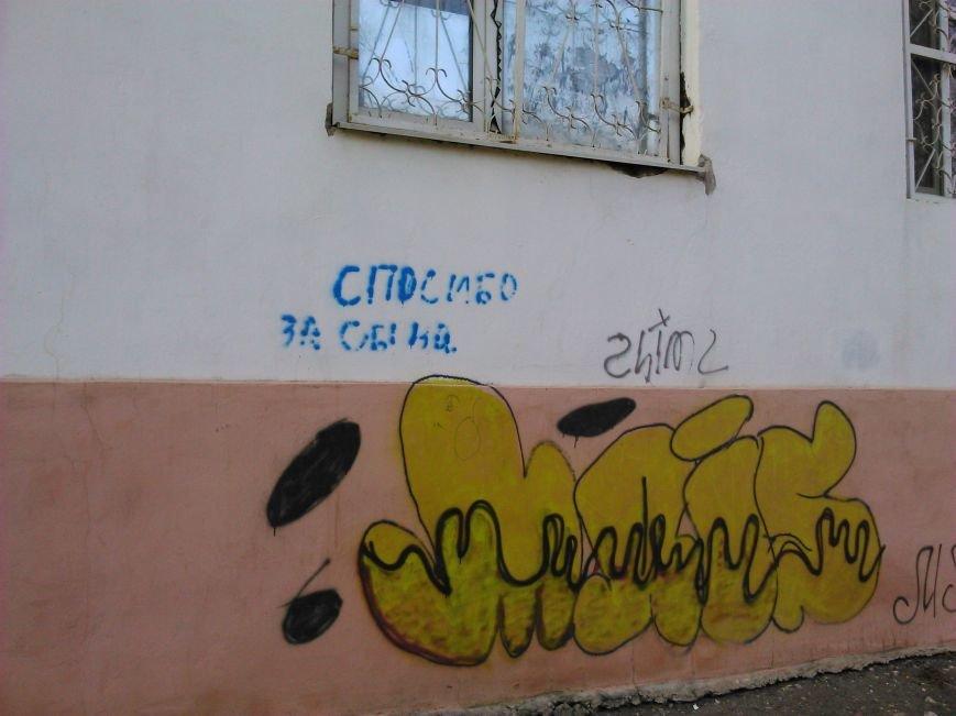 090f259bf52b3ac15adcb0c74ce62fd5 В ожидании чуда: какие надписи оставляют одесские папы под окнами областного роддома