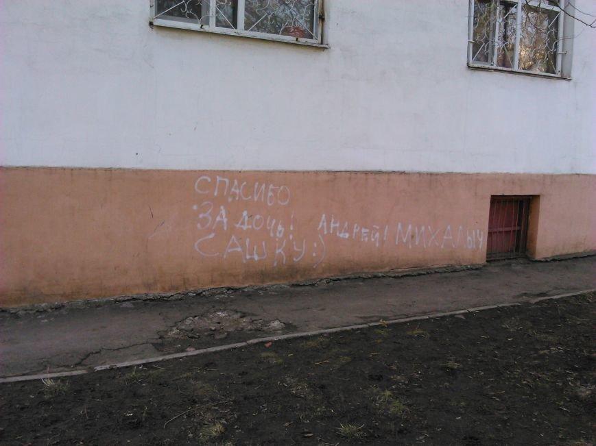 4cf9ed68dc79912b5089e639ade97535 В ожидании чуда: какие надписи оставляют одесские папы под окнами областного роддома