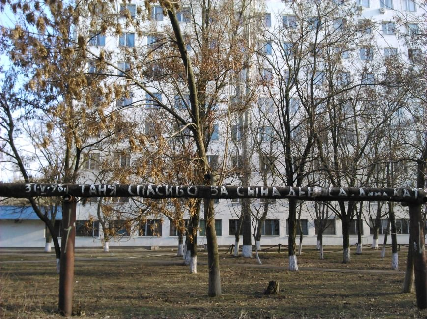 636ec31db16ec4fe61035bb6669213c7 В ожидании чуда: какие надписи оставляют одесские папы под окнами областного роддома