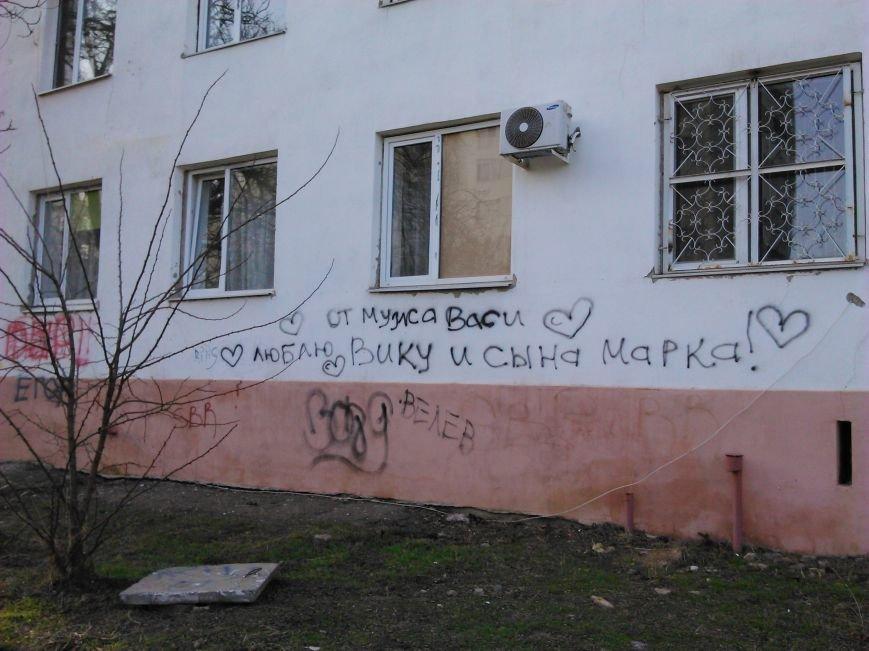 7cce82a285c32eb874bf7761d988ddfc В ожидании чуда: какие надписи оставляют одесские папы под окнами областного роддома