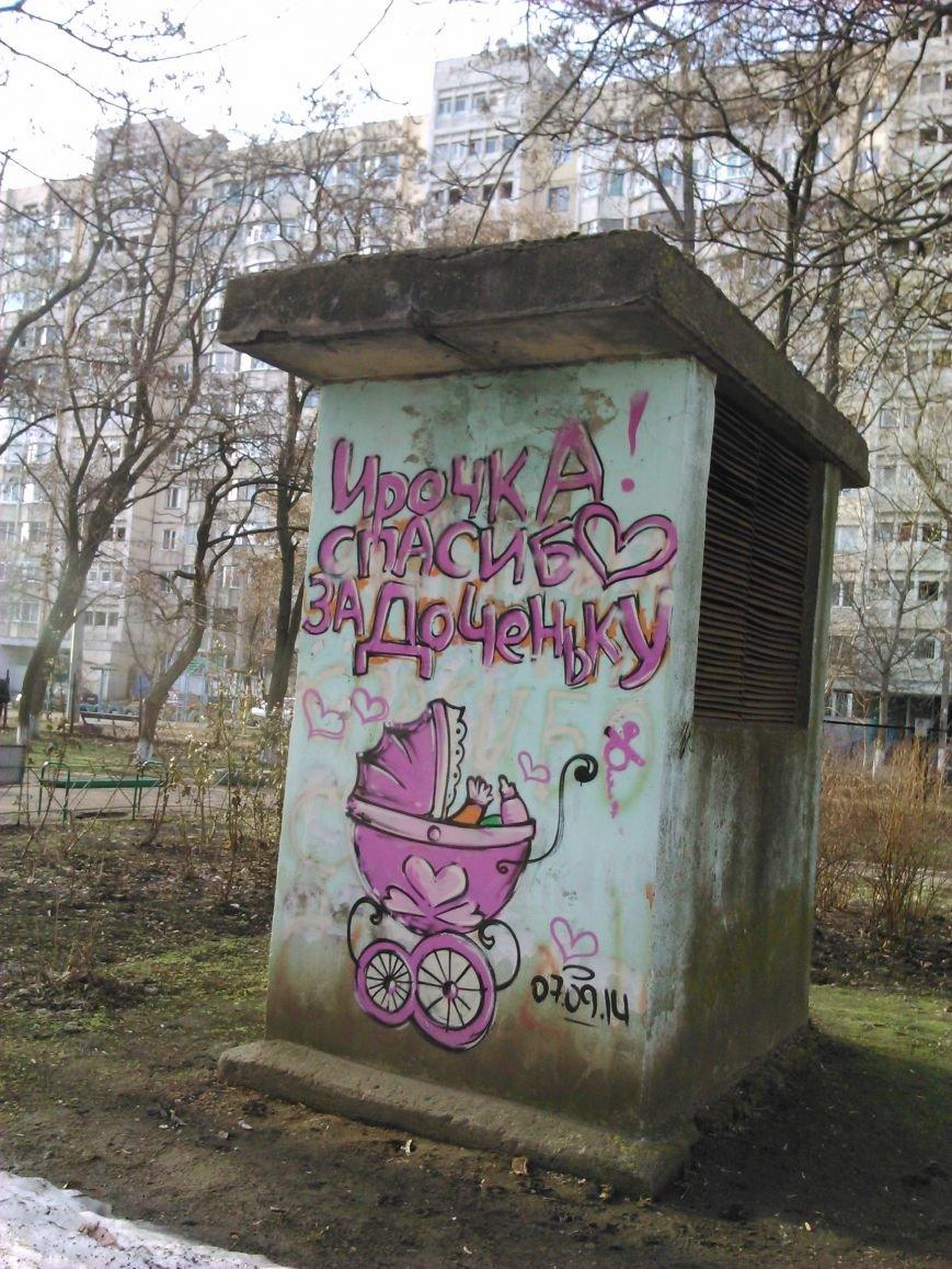 92e46a7a2be9d4a57fc2720666db741f В ожидании чуда: какие надписи оставляют одесские папы под окнами областного роддома