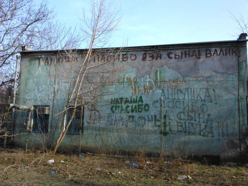 a26a8a6b6bad82b94d96875c72a1b25d В ожидании чуда: какие надписи оставляют одесские папы под окнами областного роддома